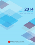 SGI Annual Report 2014